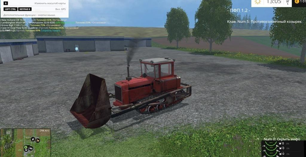 DT75 MF Tractor