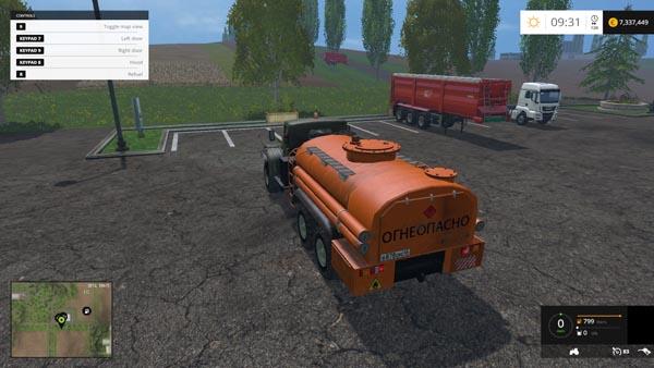 KrAZ fuel truck